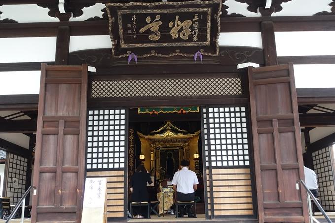 浄福寺 No16