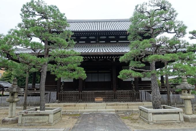 浄福寺 No24