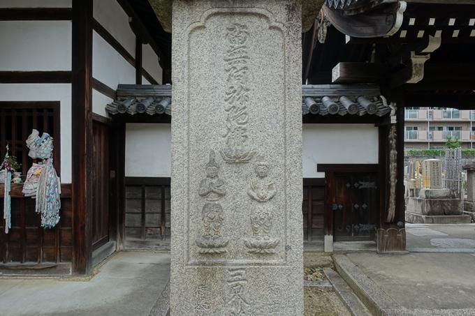浄福寺 No27