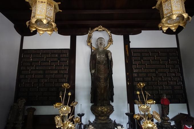 浄福寺 No30