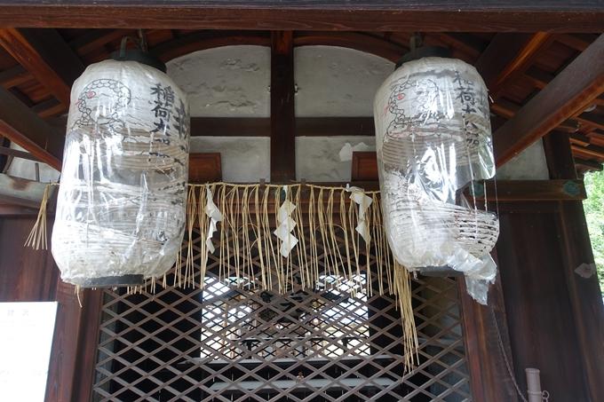 浄福寺 No33