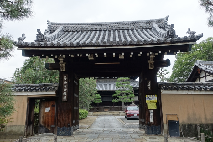 浄福寺 No40