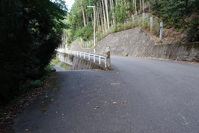 愛宕山_岩ヶ谷 No7