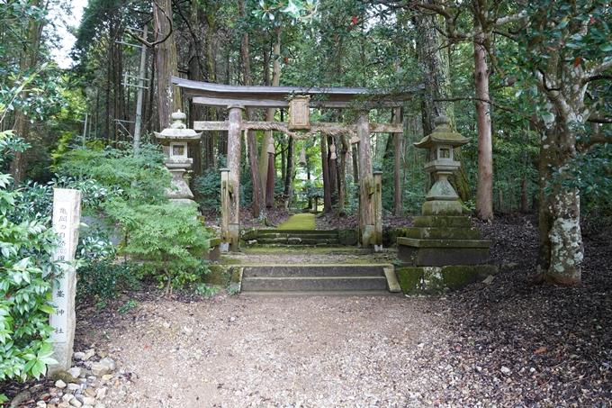 廣峰神社 No2