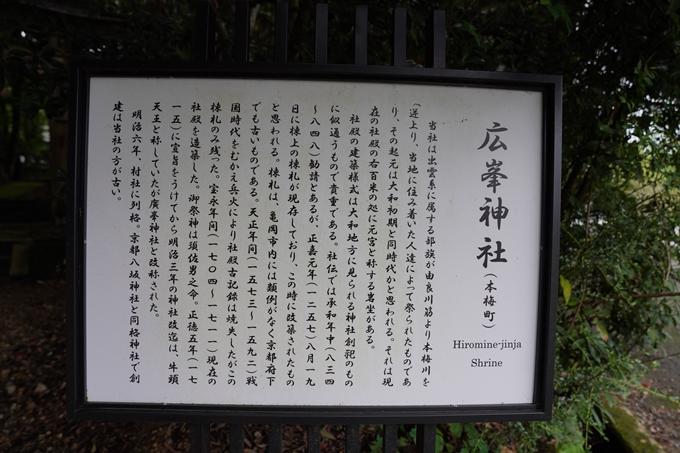 廣峰神社 No3