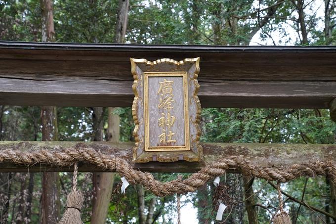 廣峰神社 No5