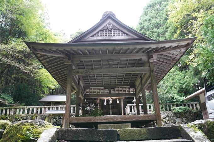 廣峰神社 No12