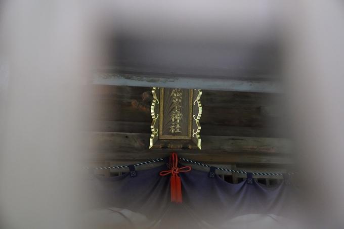 廣峰神社 No17