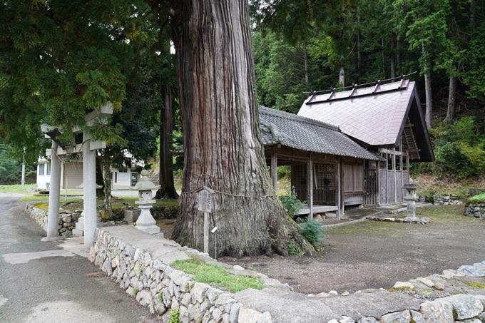 大内神社 No2