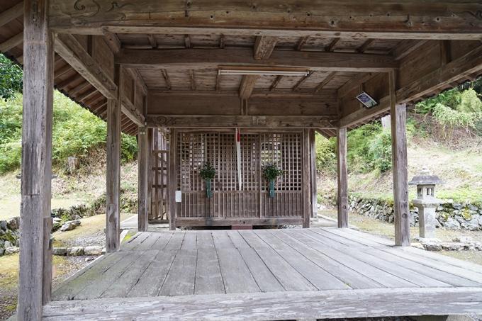 大内神社 No9