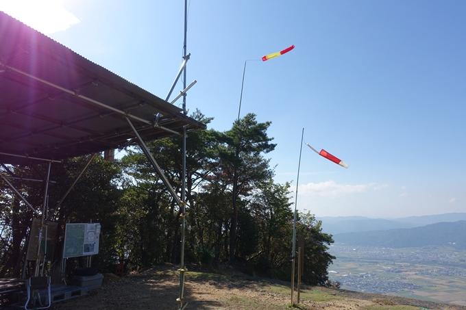 三郎ヶ岳 No63