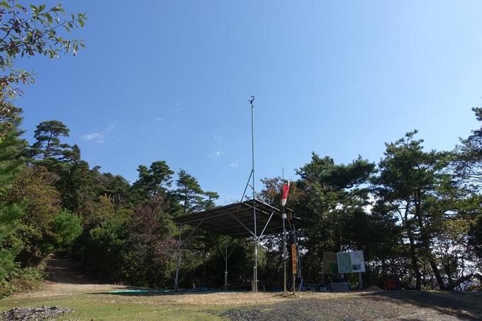 三郎ヶ岳 No70