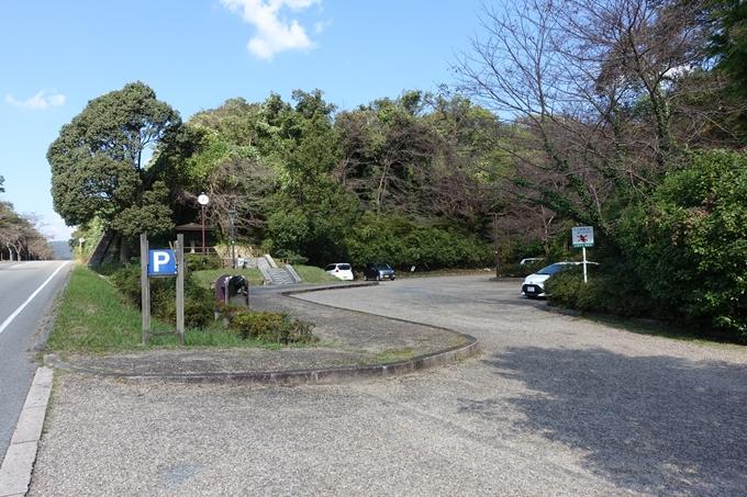 三郎ヶ岳 No119