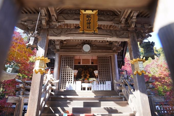 京都_紅葉_2020_鍬山神社 No16