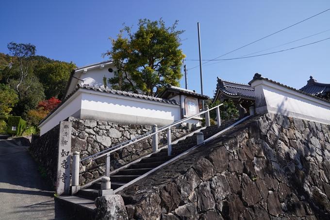 京都_紅葉_2020_請田神社 No2