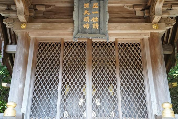 京都_紅葉_2020_請田神社 No14