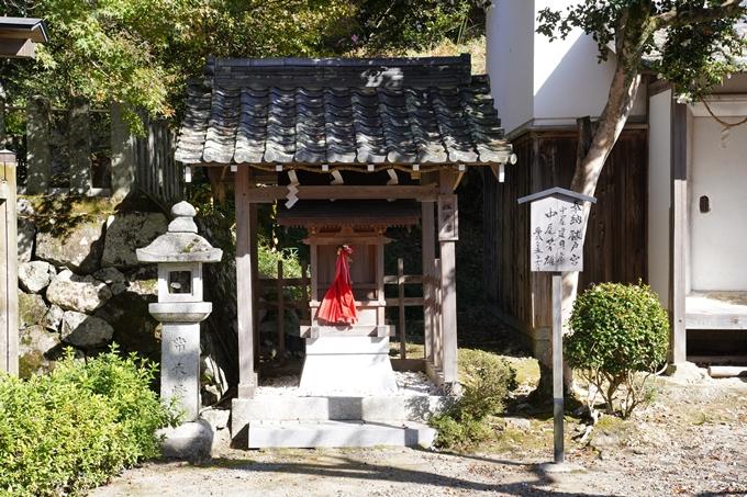 京都_紅葉_2020_桑田神社 No13