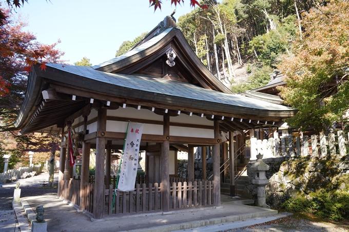 京都_紅葉_2020_桑田神社 No14