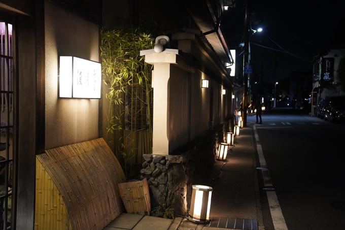 嵐山花灯路_2020_01 No17