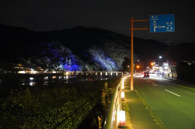 嵐山花灯路_2020_02 No2