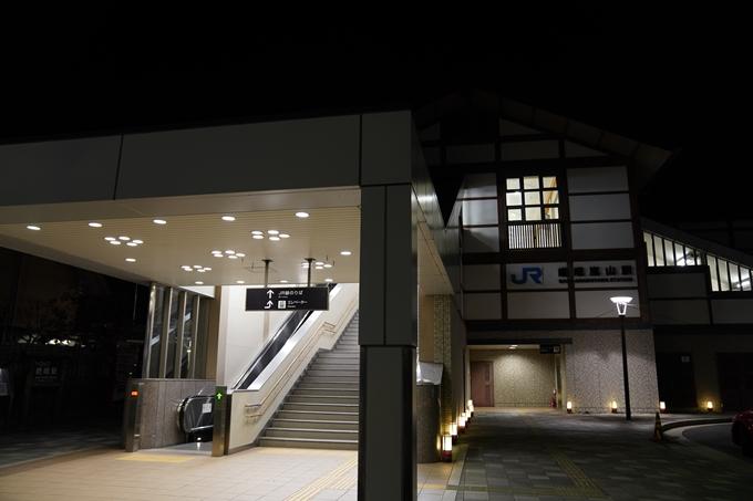 嵐山花灯路_2020_02 No42