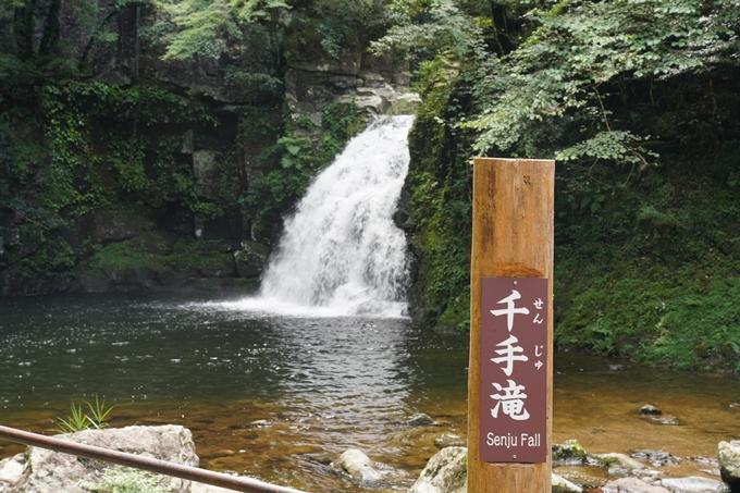 赤目四十八滝 No32