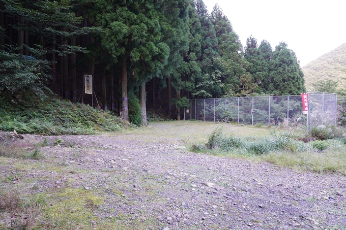 番外編_滋賀県_御池岳 No4