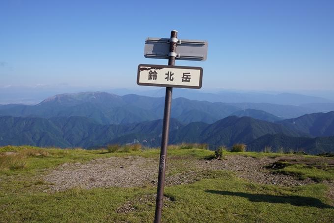 番外編_滋賀県_御池岳 No44