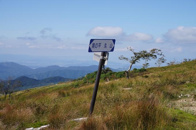 番外編_滋賀県_御池岳 No82