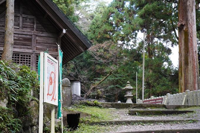番外編_岐阜県_養老の滝 No30