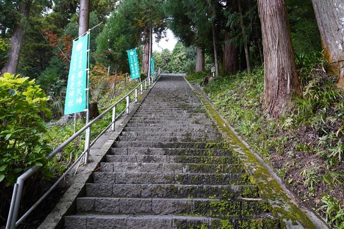番外編_岐阜県_養老の滝 No50