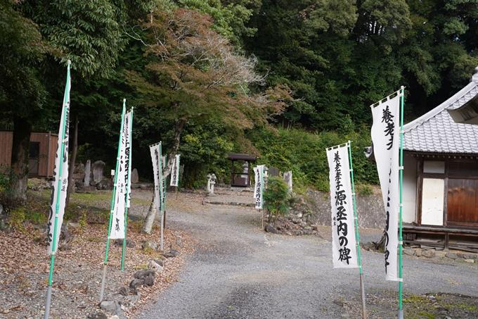 番外編_岐阜県_養老の滝 No52