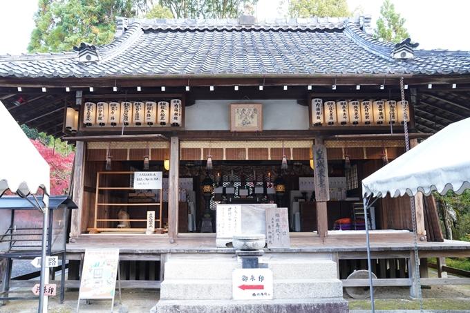 京都_紅葉_2020_赤山禅院 No7