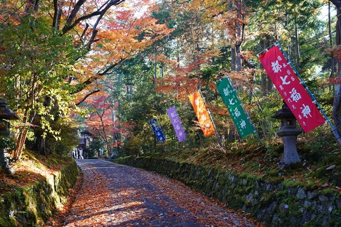 京都_紅葉_2020_赤山禅院 No30