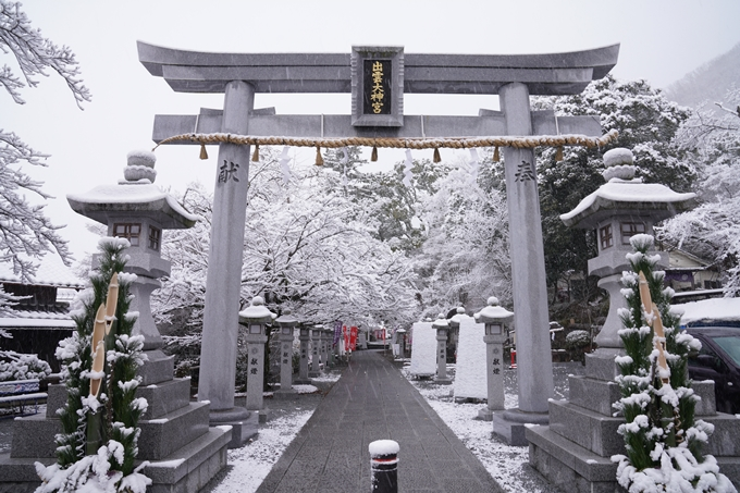亀岡市内_雪景色_2020 No9