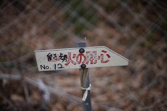 麒麟がくる_丹波_笑路城跡 No9