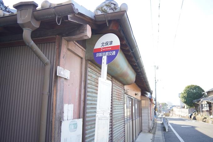 麒麟がくる_牛松山 No5