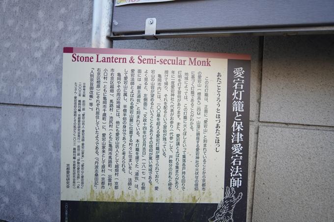 麒麟がくる_牛松山 No7