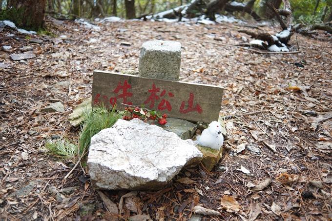 麒麟がくる_牛松山 No87
