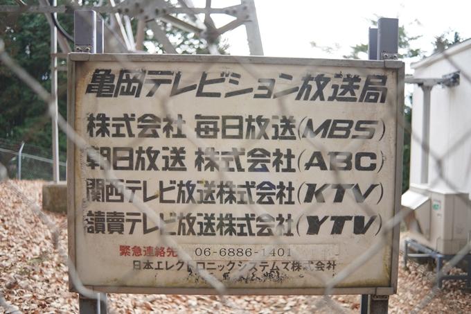 麒麟がくる_牛松山 No90