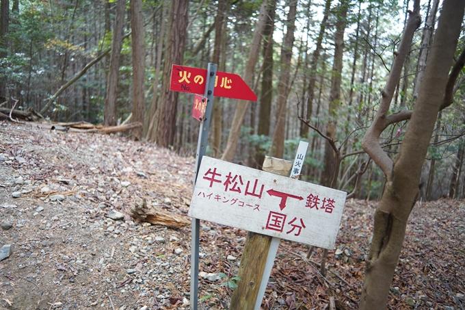 麒麟がくる_牛松山 No100