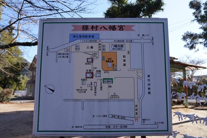 麒麟がくる_篠村八幡宮 No6