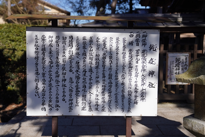 麒麟がくる_篠村八幡宮 No15
