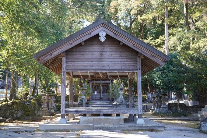 麒麟がくる_岩城神社 No11