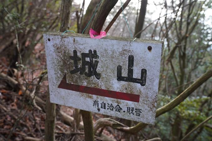 麒麟がくる_八木城跡 No35