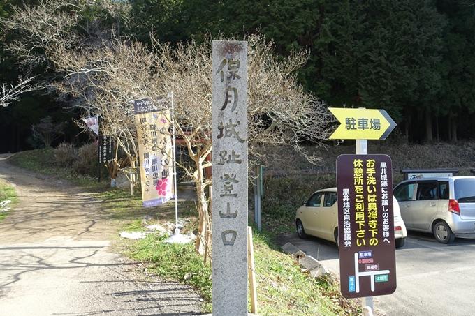 麒麟がくる_丹波_黒井城跡 No6