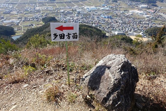 麒麟がくる_丹波_黒井城跡 No52