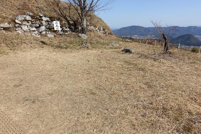 麒麟がくる_丹波_黒井城跡 No60