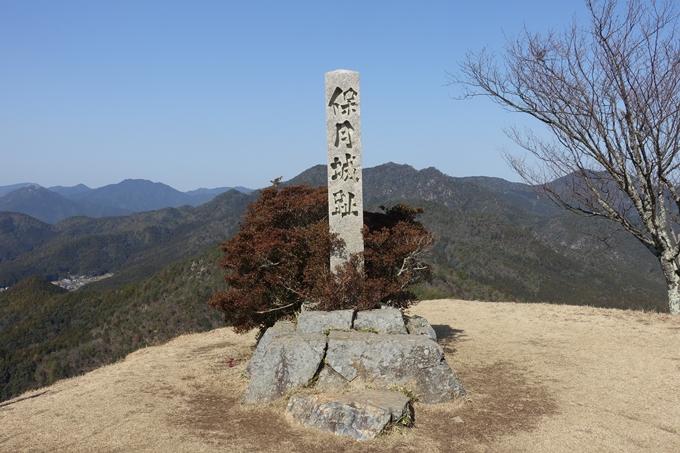 麒麟がくる_丹波_黒井城跡 No73