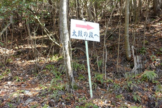 麒麟がくる_丹波_黒井城跡 No103